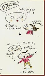 Scan10055