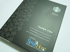 starbucks 2013 planner, bitsandtreats