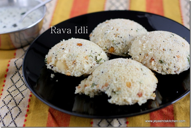 how to make soft idlis with idli rava