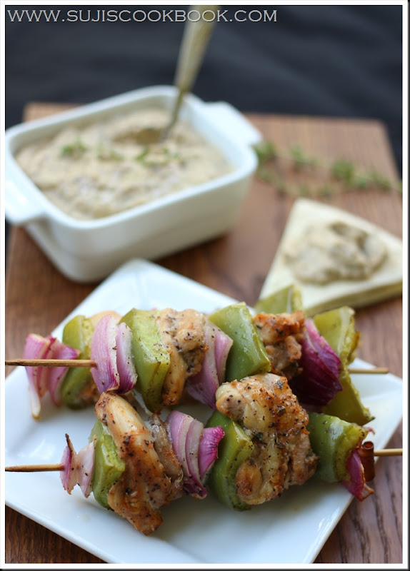 Shish Taook/Lebanese chicken kebabs