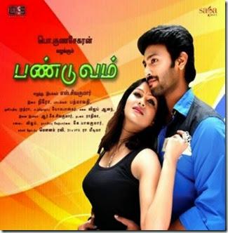 Panduvam-Tamil-300x300