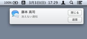 SystemUIServer-3.jpg