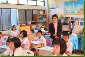 โรงเรียนบ้านหนองตาไก้ตลาดหนองแก08วิชาการ ระดับศูนย์ 2554