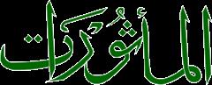 logoProjectHijau1