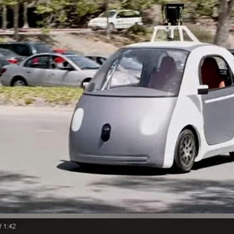 Αυτοκίνητο από τη Google