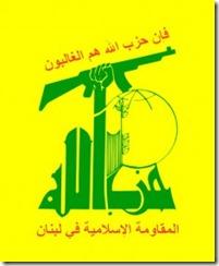 hezbollah_thumb1