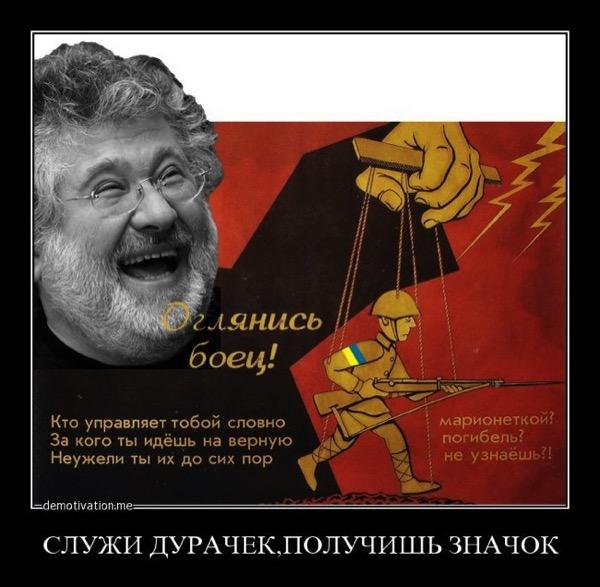 CC Photo Google Image Search Source is cs7009 vk me  Subject is igor kolomeisky laughs