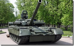 37 Powerfull Weapon upby iblogku.com