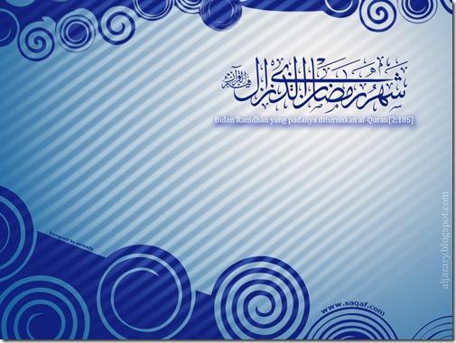 ramadan_wallpaper_blue