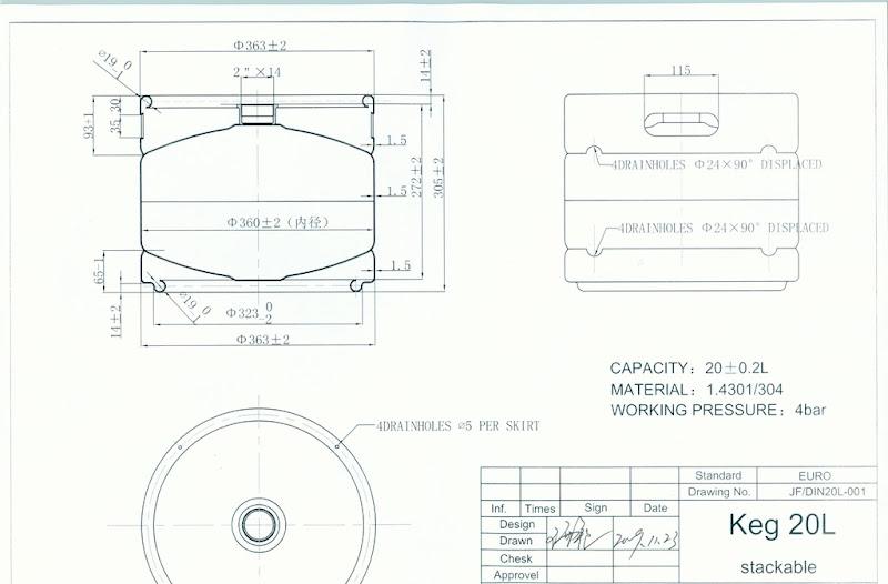 DIN20l-001 - пивной кег для пива/кваса