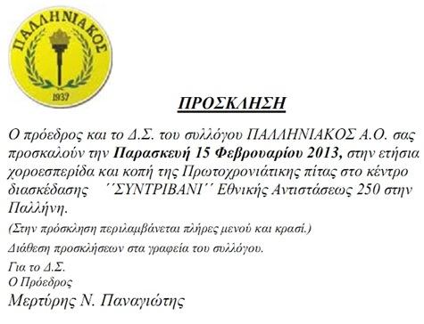 pallinipress017