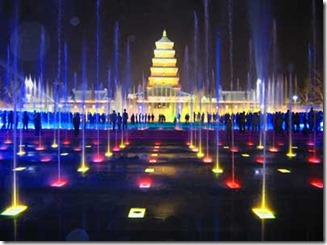 Big-Wild Goose Pagoda Fountains-tour