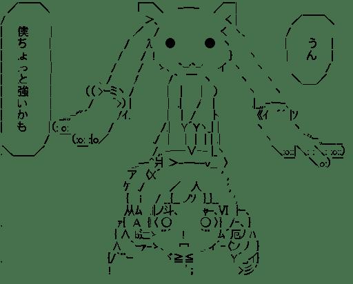 キュゥべえ と 巴マミ(魔法少女まどか☆マギカ)