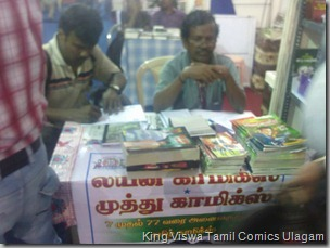 CBF Day 01 Dinesh Photo 02 Stall No 372 Erumbu Rajagopal Fills Up the Data form