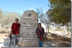 Oporrak 2011 - Jordania ,-  Monte Nebo, 20 de Septiembre  04