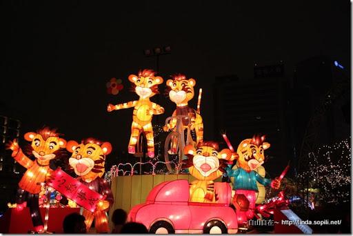 2010台北燈節(台北燈會)-還是老虎喔