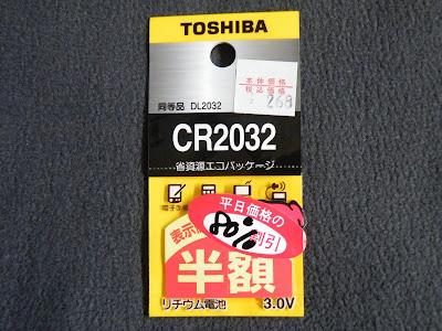 20140403_1.jpg