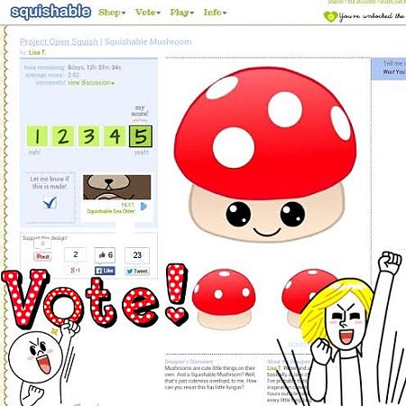 Squishable Mushroom