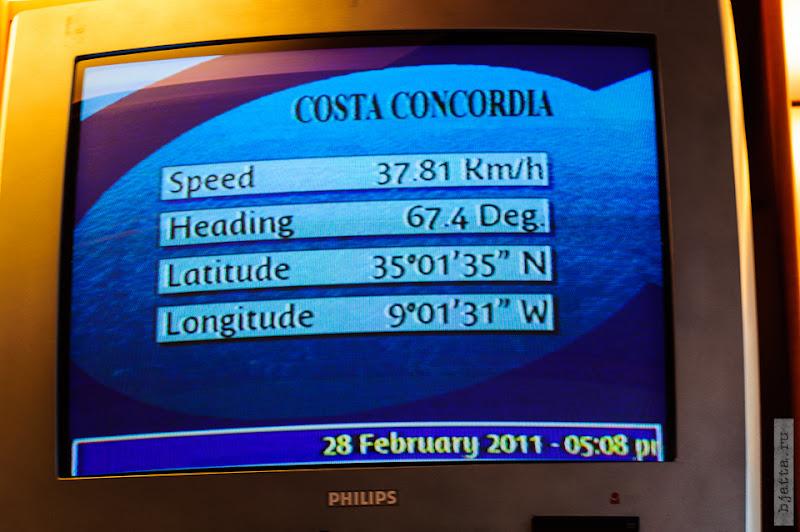 33. Круиз на Costa Concordia. День 7-й. Морской день, из Фуншала в Малагу, через гибралтар. Это самые высокие цифры скорости что удалось увидеть за весь круиз.