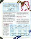 Часть 44.  Плетем розу.  Колье из бисера.  БИСЕР: уроки, приемы и схемы.