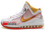 zlvii fake colorway fairfax home 1 06 Fake LeBron VII