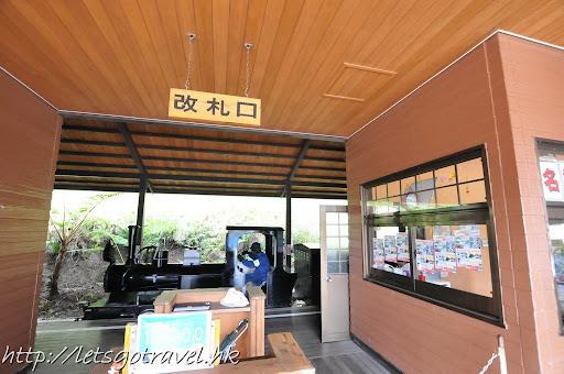 20111229okinawa182.JPG