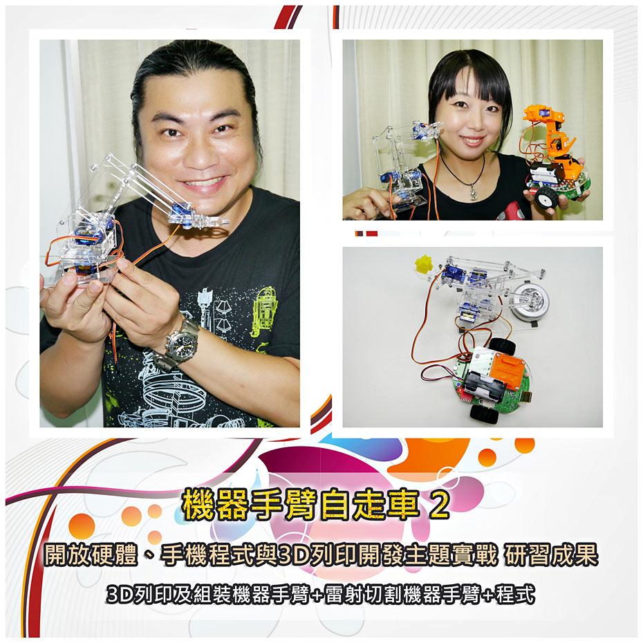 20140815_01.jpg