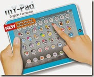 Amazon: buy My Pad Mini English Learning Tablet for Kids Rs. 190