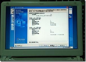 15 DSC_0048