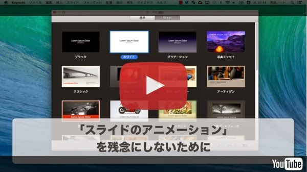 Youtube画像テンプレ 001