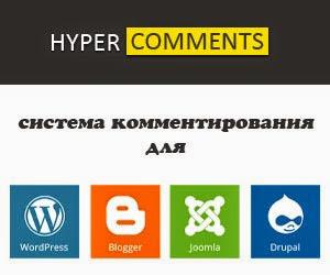 HyperComments