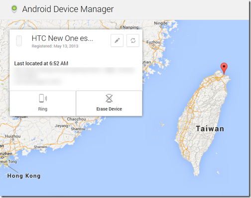 Android Device Manager-02