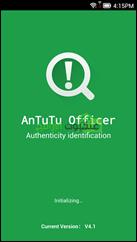 واجهة تطبيق كشف الهواتف المقلدة من الأصلية AnTuTu Officer