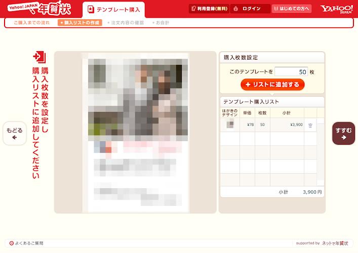 スクリーンショット 2013-12-07 20.44.58.png