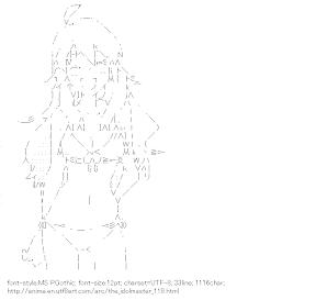 [AA]Hoshii Miki Bathing suit (The Idolmaster)