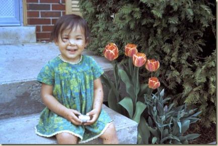spring-1971
