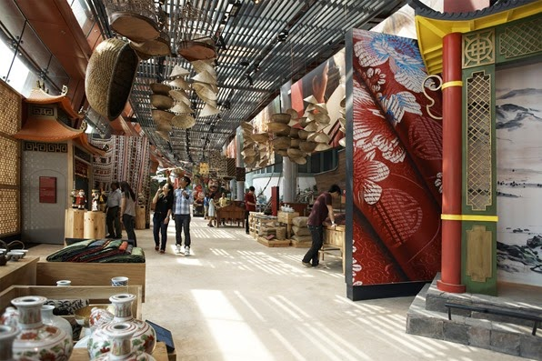 MEM - Souk Gallery