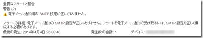 image_thumb10