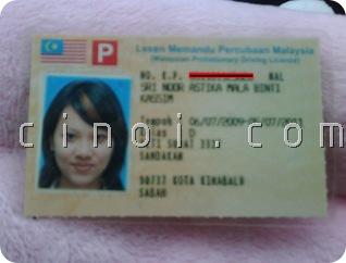 IMG01912-20110706-1216