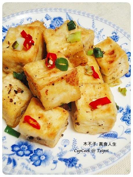 椒鹽豆腐 Tofu Final (1)