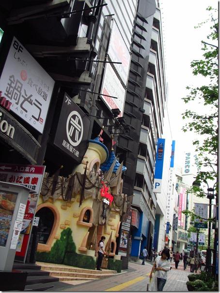 Japan May 2011 021
