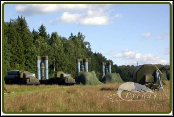 Russie une armée gonflable-13