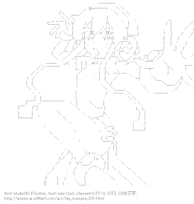 [AA]イカ娘 (侵略!イカ娘)
