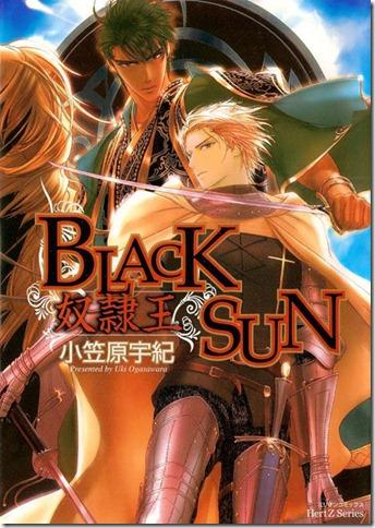 Black Sun Doreiou Vol01 Cap00 Pg01