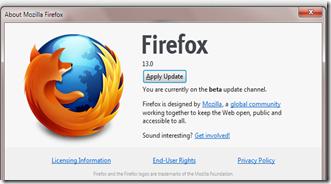 ตั้งค่าการอัพเดท Firefox