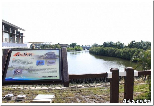 大鵬灣國家風景區管理處-小瀉湖