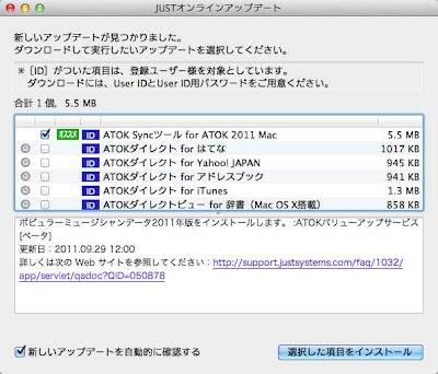 ScreenSnapz032.jpg