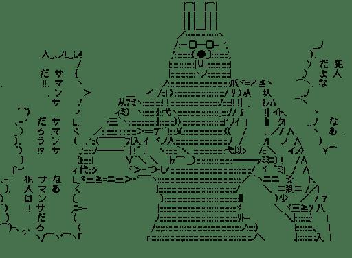 バーナビー・クマー「犯人だよな なあ」(タイガー&バニー)