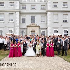 Wokefield-Park-Wedding-Photography-LJPhoto-MCN-(115).jpg