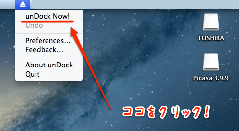 1Mac App unDock